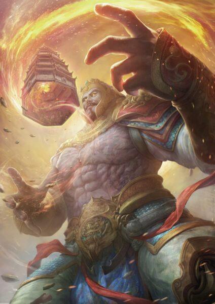 Mitologia china lee jing
