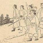 Ninigi-no-Mikoto