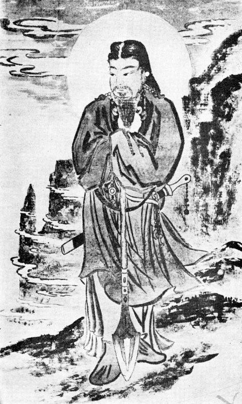 Kunitokotachi